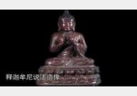 20120929寻宝视频和笔记:走进安源(下),夹纻佛,钵式炉,尊,徐悲鸿