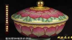 20120218收藏马未都视频和笔记:盖碗,青花盖盒,冬青釉盘,辽铜镜