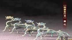 20120303收藏马未都视频和笔记:铜鎏金行龙,青釉圆盒,战国龙带钩