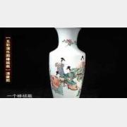 20120407收藏马未都视频和笔记:五彩棒槌瓶,和田玉,龙泉窑鬲式炉