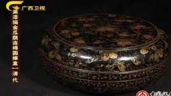 20120512收藏马未都视频和笔记:捧盒,金瓷枕,官皮箱,香炉,鸡首壶