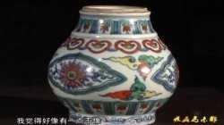 20120616收藏马未都视频和笔记:青花笔筒,鸡缸杯,斗彩抱月瓶