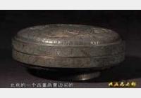 20121113收藏马未都视频和笔记:掐丝珐琅,窑变釉,灯笼瓶,珐琅彩盘