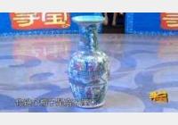 20130126寻宝视频和笔记:走进漳州(下),素三彩瑞果盘,吴作人