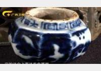 20120902收藏马未都视频和笔记:明鸟食盒,青花方笔筒,光绪五彩碗