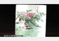 20120908收藏马未都视频和笔记:粉彩杯,青花留白花觚,六方花口碗