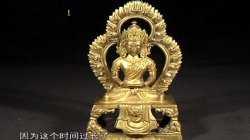 清代乾隆铜鎏金跏趺坐背光佛像