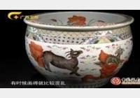 20121110收藏马未都视频和笔记:卷缸,宋影青釉,青花仰钟形高足杯