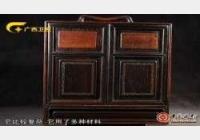 20121215收藏马未都视频和笔记:提匣,冬青釉,鼻烟壶,淡描青花笔海