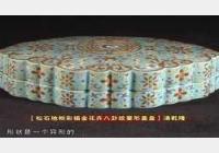 20130209收藏马未都视频和笔记:大瓷母,青花釉里红,淡描青花