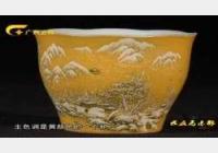 20130119收藏马未都视频和笔记:包袱瓶,青花碗,和田玉雕,葫芦瓶