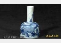 20130223收藏马未都视频和笔记:金瓶梅,仿石釉印盒,盘口尊,妆奁