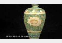 20130309收藏马未都视频和笔记:梅瓶,净瓶,鼻烟壶,鸡腿瓶,清铜像