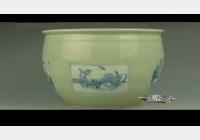 20140521一槌定音视频和笔记:清豆青釉缸,和田玉璧,张伯英行书