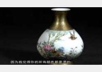 20130406收藏马未都视频和笔记:粉盒,反青花,德化窑花觚,雕瓷笔筒
