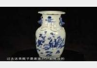 20130608收藏马未都视频和笔记:掸瓶,万向香薰,赏瓶,帽筒,宋香熏