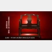 20130629收藏马未都视频和笔记:紫檀椅,沉香如意,龙袍,八卦炉