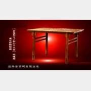 20130706收藏马未都视频和笔记:黄花梨,攒盘,拜匣,调色盘,龙泉窑