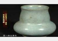 20130821收藏马未都视频和笔记:凤尾觚,犀角杯,唐三彩,官窑,渣斗