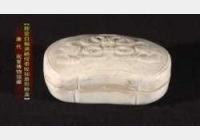 20131102收藏马未都视频和笔记:邢窑白釉粉盒,元青花,方洗,唐三彩