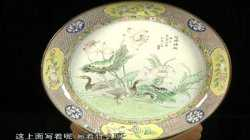 20140308收藏马未都视频和笔记:枢府釉,卧足杯,卵白釉,定窑,白釉