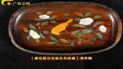 20140329收藏马未都视频和笔记:百宝嵌,鹿头尊,张鸣岐手炉,龙泉窑
