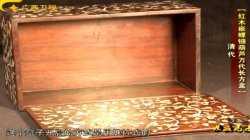20140405收藏马未都视频和笔记:螺钿方盒,窑变釉,梅瓶,匏器,桌屏