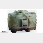 20050119国宝档案视频和笔记:合卺杯,陆子刚,青玉合卺杯,合卺