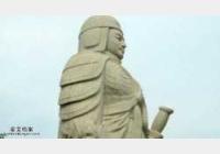 20050317国宝档案视频和笔记:北朝墓群之兰陵王墓(上),兰陵王