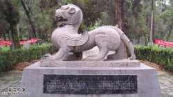 20050520国宝档案视频和笔记:汉光武帝陵(下),刘秀,阴丽华,石辟邪