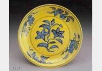 明代弘治黄釉青花花果盘的图片,特点,价格,鉴赏,馆藏