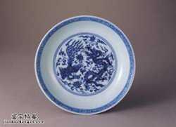 明代宣德青花龙凤纹盘的图片,特点,价格,鉴赏,馆藏