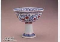 明代宣德青花描红转枝花卉纹高足杯的图片,特点,价格,鉴赏