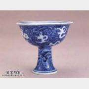 明代宣德窑青花波涛五白龙纹高足杯的图片,特点,价格,鉴赏