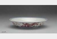 明代隆庆描红青花龙纹盘的图片,特点,价格,鉴赏,馆藏