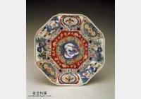 明代万历青花五彩龙纹八方葵式盘的图片,特点,价格,鉴赏,馆藏