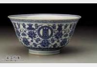 清代乾隆青花番莲八宝万寿无疆碗的图片,特点,价格,鉴赏,馆藏