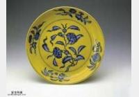 明代成化黄地青花折枝花果盘的图片,特点,价格,鉴赏,馆藏