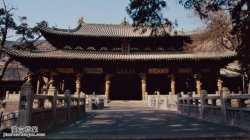 20050609国宝档案视频和笔记:晋祠圣母殿(
