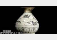 20140802收藏马未都视频和笔记:玉壶春,观音瓶,邢窑,嘟噜瓶,腰刀