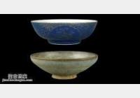 20140803一槌定音视频和笔记:霁蓝釉描金碗,季羡林书法,双耳玉杯