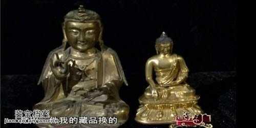 清乾隆官造铜鎏金释迦牟尼坐像,明晚期观音造像