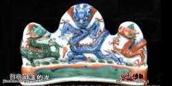 20100214华豫之门视频和笔记:青花五彩笔架,黄宾虹,林散之,梅瓶