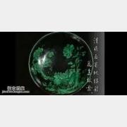 20090403天下收藏视频和笔记:清墨地绿彩盘,观音尊,直颈瓶,素三彩