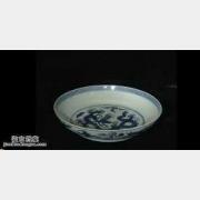 20090410天下收藏视频和笔记:弘治青花盘,绿彩刻龙纹碗,青花盘