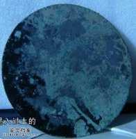 20121201华夏夺宝视频和笔记:汉代铜镜,闷尖狮子头,三羊开泰玉雕
