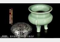 20140816收藏马未都视频和笔记:龙泉窑香炉,葫芦瓶,花觚,日本铜瓶
