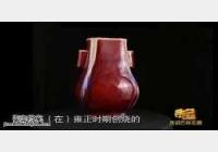 20140326寻宝视频和笔记:走进巴林左旗,方壶,白釉碗,牛腿瓶,玉饰