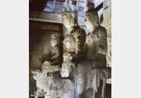 20050704国宝档案视频和笔记:天龙山石窟(一),莫高窟,云冈石窟