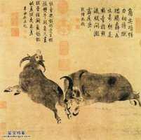 20050708国宝档案视频和笔记:斗牛图,戴嵩,韩��,五牛图,归牧图